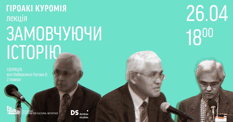 kuromiya_26_04