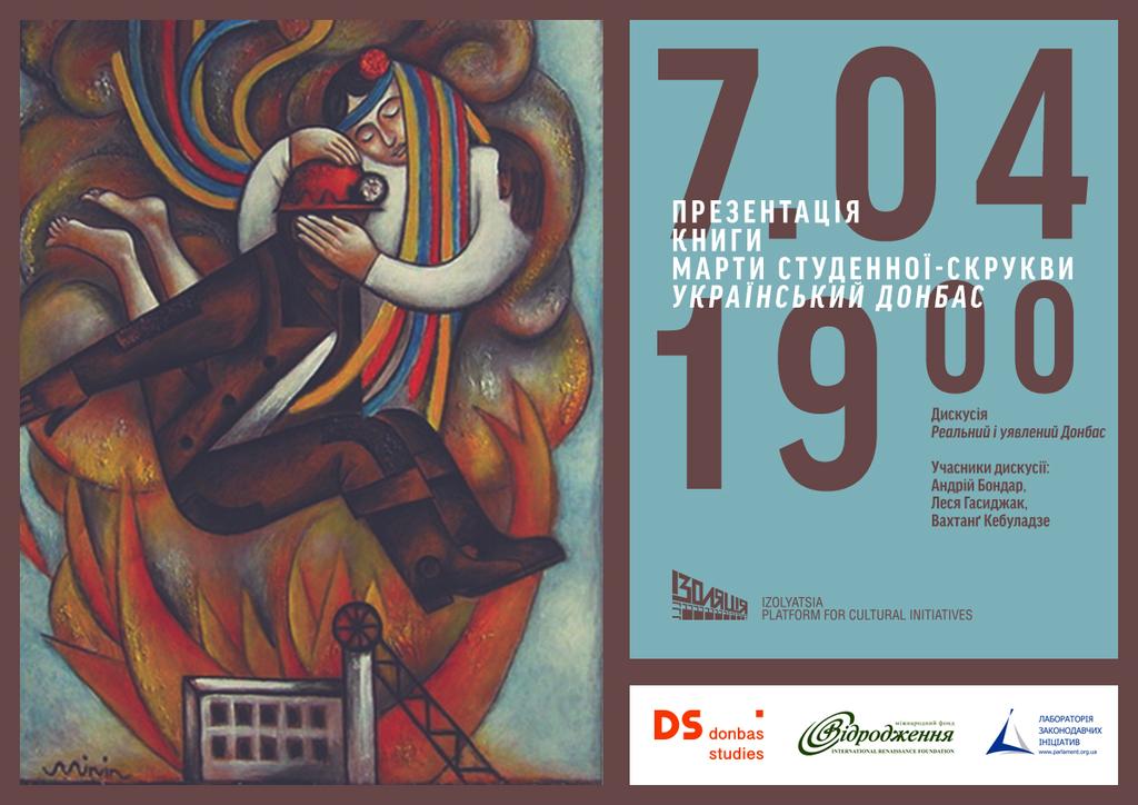 ukr_donbas_presentaciya_1024 (1)