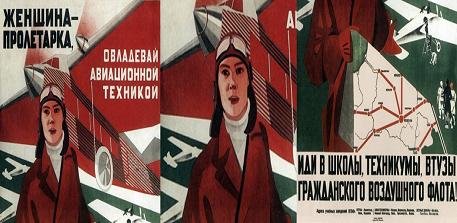 Лін Етвуд: Жіночий досвід індустріалізації та колективізації