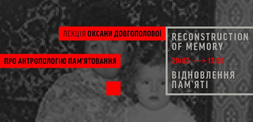 lecture_oksana_dovgopolova