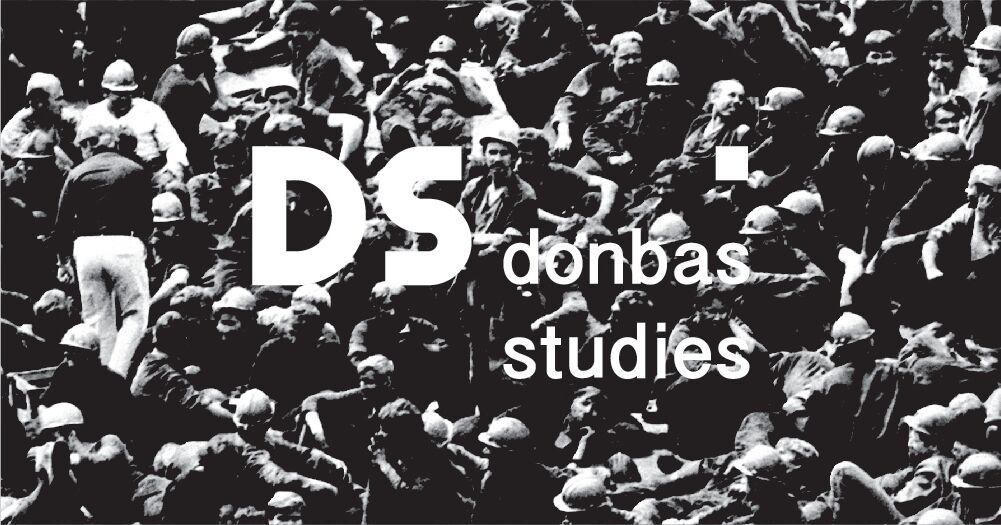 Лекція Ірини Склокіної «Фотообрази Донбасу: (від)творення нового світу»