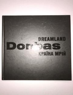 Donbas Dreamland